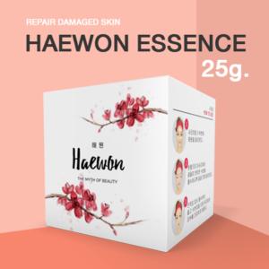 ครีมน้ำแร่ ครีมแฮวอน HAEWON ESSENCE ขนาด 25 กรัม