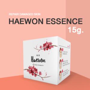 ครีมแฮวอน ครีมน้ำแร่ HAEWON ESSENCE ขนาด 15 กรัม