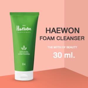 โฟมล้างหน้าแฮวอน โฟมล้างหน้าชาเขียว โฟมล้างหน้าลดสิว HAEWON FOAM ขนาด 30ml