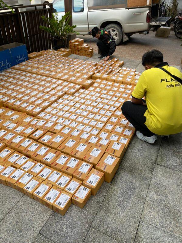 สมัครตัวแทนจำหน่าย สินค้าแฮวอน แบรนด์แฮวอน haewon ทีมตูน